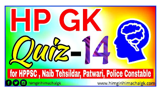 Himachal GK Quiz Series for HAS HPPSC