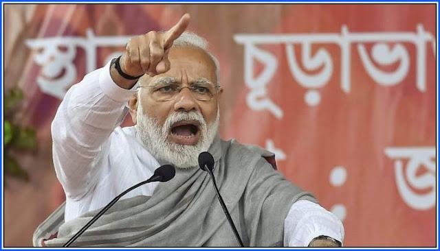 PM Narendra Modi in Jalpaiguri