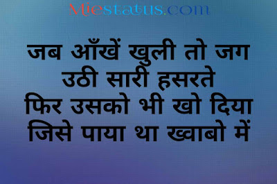 Gulzar quotes in hindi images