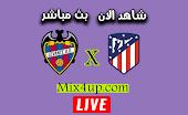 مشاهدة مباراة اتليتكو مدريد وليفانتي بث مباشر اليوم الثلاثاء بتاريخ 23-06-2020 الدوري الاسباني