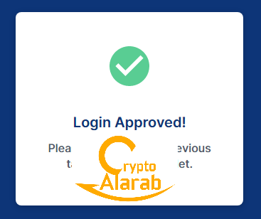 طريقة التسجيل في محفظة بلوكتشين blockchain
