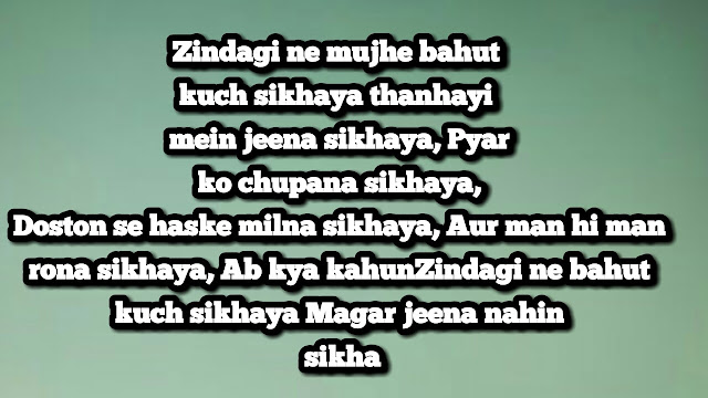 Hindi Shayari Collection in English Shayari  Girl