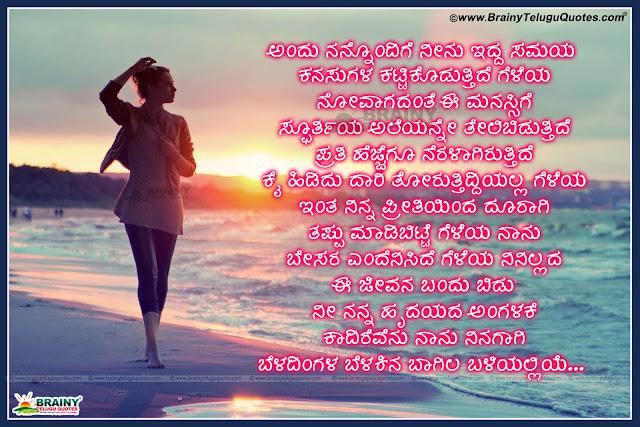 Vinayaka Chavithi Hd Wallpapers Kannada New Miss You Quotations Love Preethi Kavanagalu