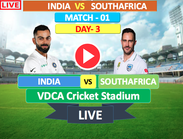 India vs SouthAfrica Match 1 Day 3 : Live streaming Online