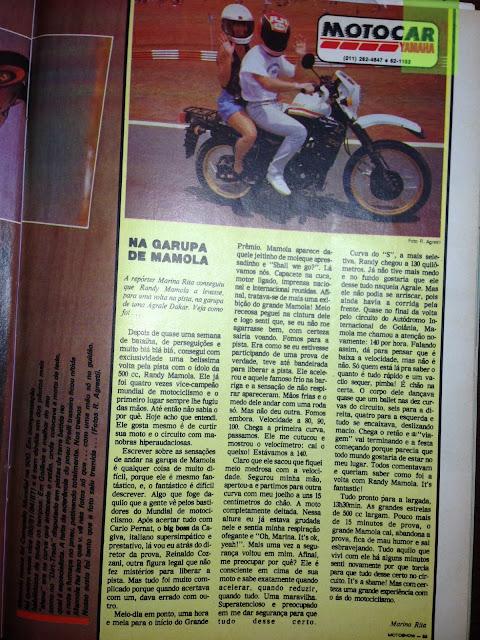 foto 3 - Garagem do Colecionador: Agrale Dakar 30.0 - 1988