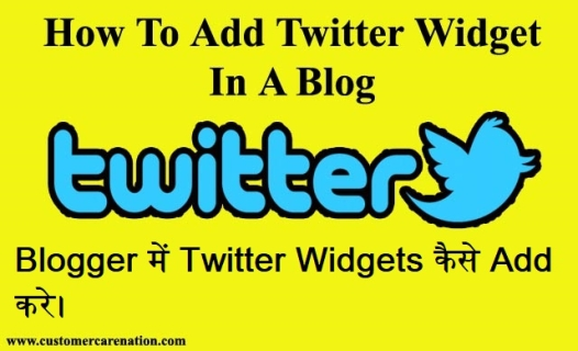 Blog Me Twitter Widget Kaise Add Kare