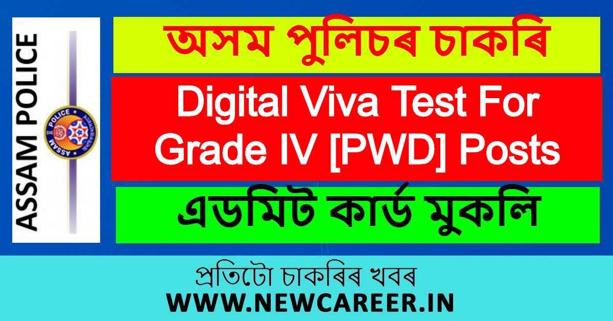 Assam Police Admit Card 2020 : Digital Viva Test For Grade IV [PWD] Posts