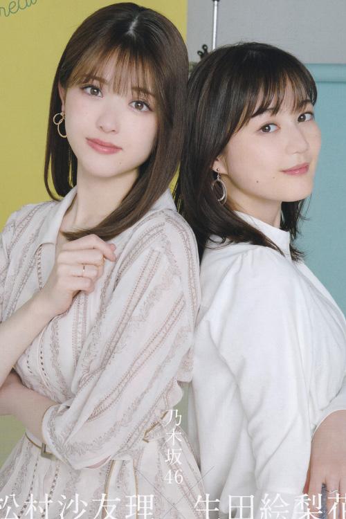 Erika Ikuta 生田絵梨花, Sayuri Matsumura 松村沙友理, BIG ONE GIRLS 2021.05