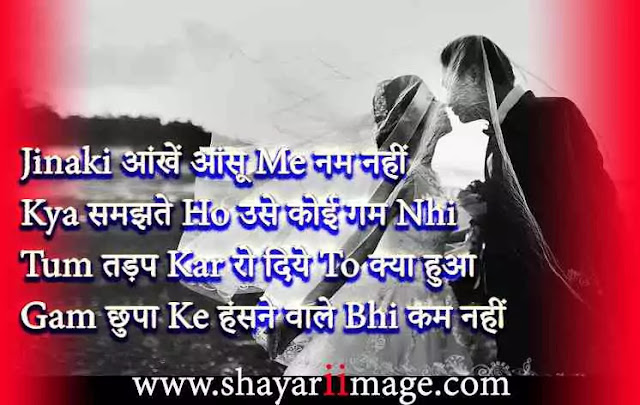 Best True Love Shayari image for Friend
