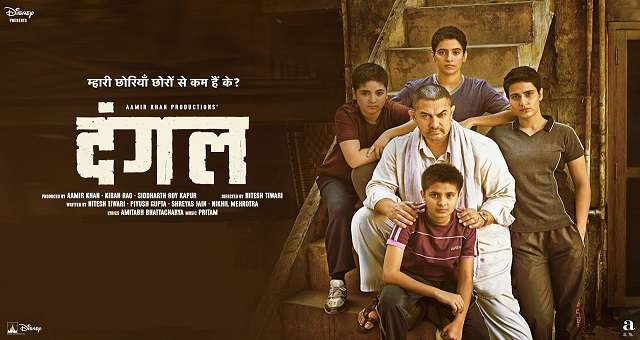 Dangal top bollywood movie of 2016 by critics choice