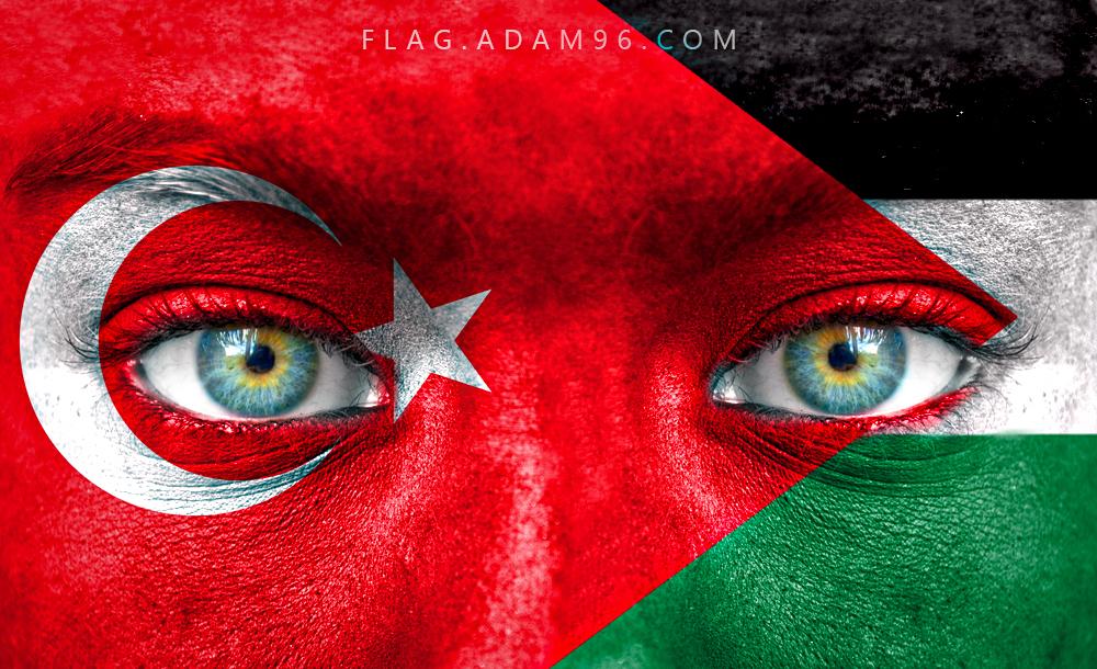فلسطين وتركيا