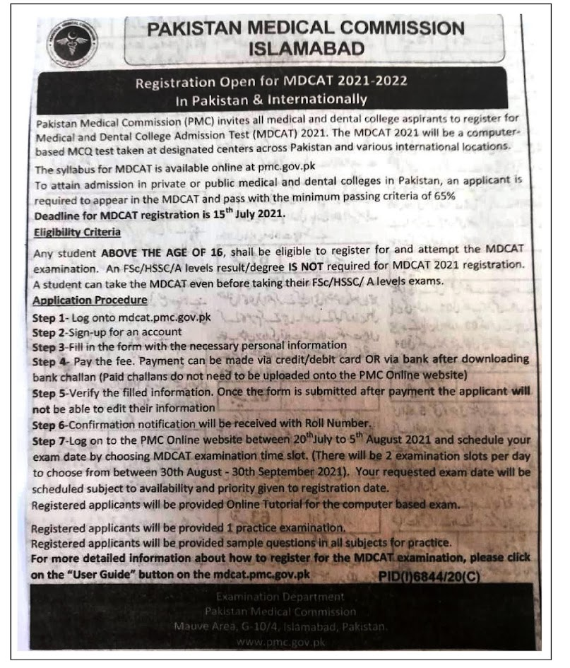 Pakistan Medical Commission PMC MDCAT 2021-2022 Registration Open in Pakistani & Internationally