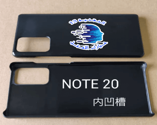 note20 note20+ samsung note 20 plus galaxy note 20 plus