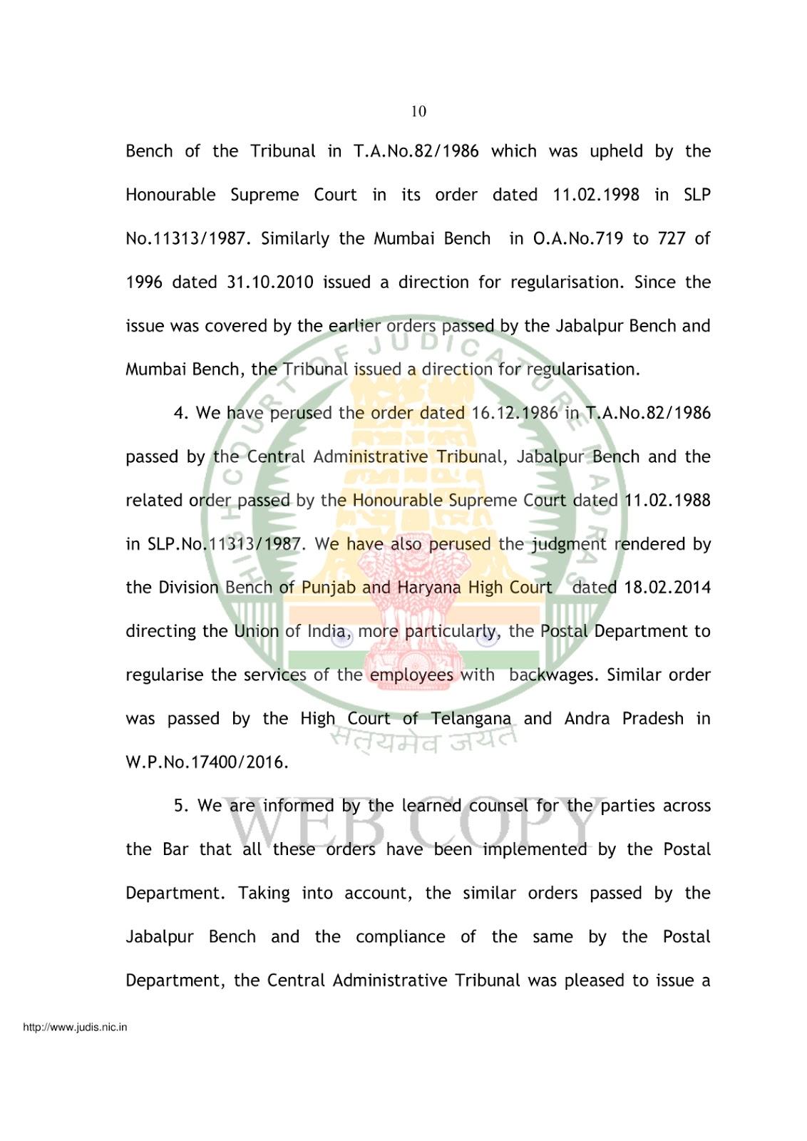 RTP Case Judgement