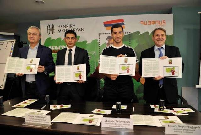 Ereván dedica sello postal dedicado a Mkhitaryan