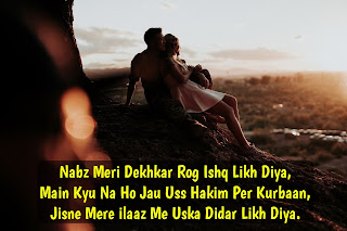Love shayari download Hindi
