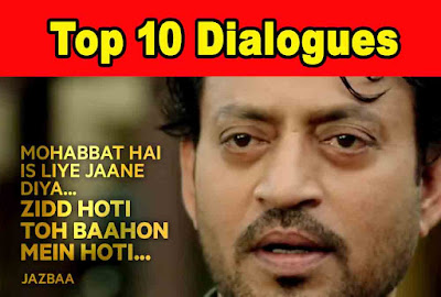 irrfan khan best dialogues in hindi