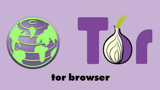 تحميل متصفح تور tor browser لفتح المواقع المحجوبة
