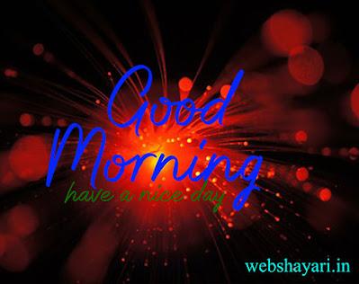 charming GOOD MORNING DOWNLOAD