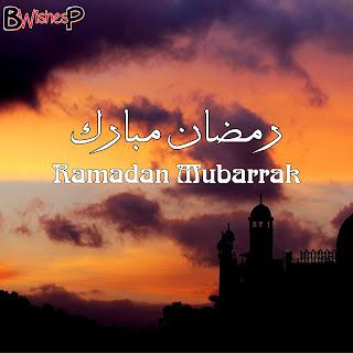 Download Ramazan Kareem Photos HD Wallpaper