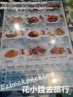 大壹冰室午餐菜單