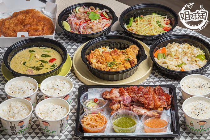 PAPAYA泰-前鎮區外帶泰式料理推薦