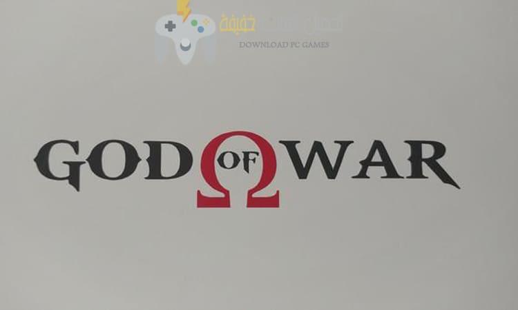 تحميل لعبة God of War 1 للكمبيوتر برابط مباشر من ميديا فاير