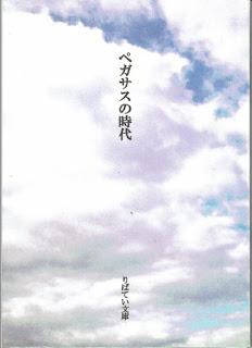 自由律俳句結社「青穂」のブログ