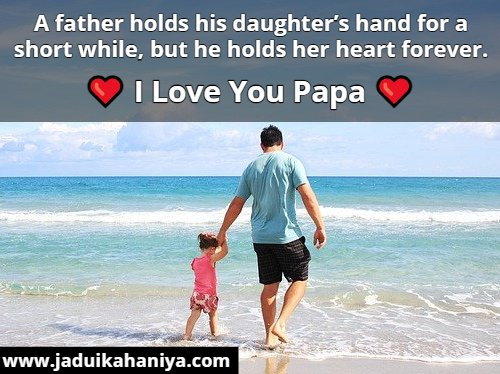 100+ Fathers Day Quotes From a Daughter 2021 (Should Read)