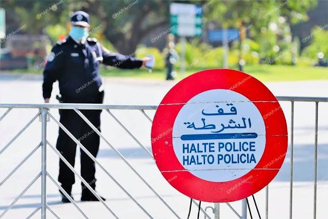 الرصاص يلعلع في سماء مدينة ورزازات بسبب شخص اخترق نقط المراقبة الأمنية وعرض سلامة الشرطة للخطر✍️👇👇👇