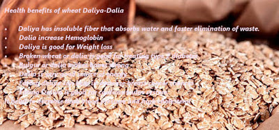 Health benefits of daliya