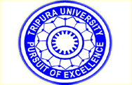 Tripura-University-Suryamaninagar