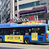 [PANN] 160902 Pride Union's bus advertisement!!