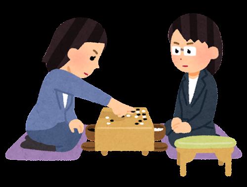 囲碁の対局のイラスト(女性)