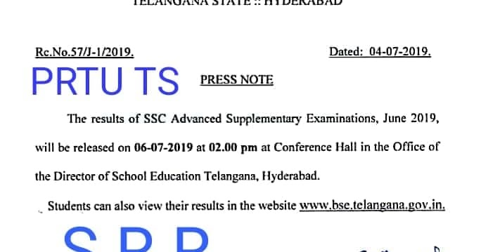 ts ssc results 2019 memo download