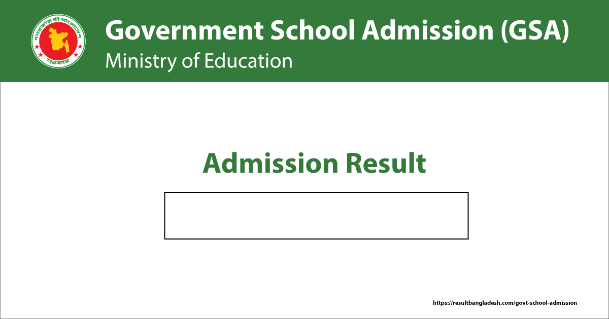Government School Admission (GSA) 2021