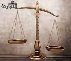 مدي التأثير المتبادل بين القانون المصري والقانون الاغريقي