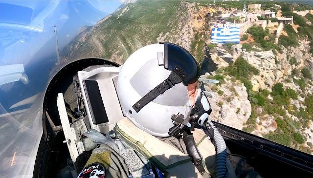 Πτήση Α/ΓΕΕΘΑ με Α/Φ F-16-Τίμησε τη Μνήμη του Ήρωα Υποσμηναγού (Ι) Ν.Σιαλμά (ΦΩΤΟ-ΒΙΝΤΕΟ)