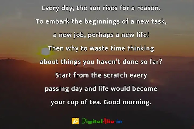 good morning images with quotes for whatsapp, good morning images with positive words, extraordinary good morning quotes, good morning quotes hindi, good morning images with quotes in hindi, good morning images with positive thoughts, hd good morning images with quotes, good morning inspirational quotes with images in hindi, brilliant good morning quotes, deep good morning quotes, inspirational morning quotes, good morning images with quotes for whatsapp, special good morning quotes, free extraordinary good morning quotes, good morning refreshing quotes, special good morning quotes, extraordinary good morning quotes, inspirational morning quotes, good morning images with inspirational quotes hd, good morning quotes for love, good morning images with quotes in hindi, good morning pics with quotes, good morning quotes of life, inspirational morning quotes in hindi, wise good morning quotes, beautiful morning quotes, inspirational morning quotes for him, morning motivational quotes for work, good morning quotes hindi, blessed morning quotes