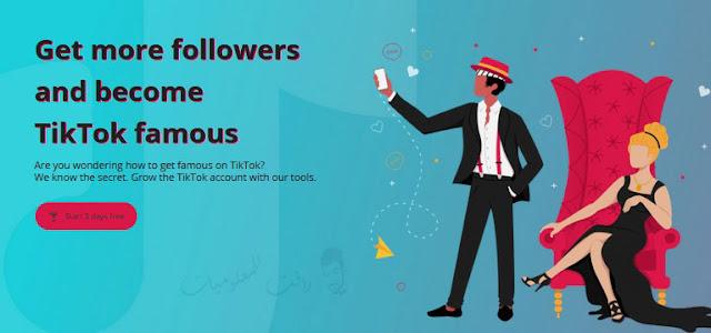 افضل مواقع لزيادة متابعي التيك توك مجانا