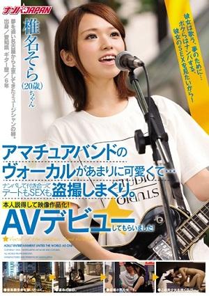 Bộ phim đầu tiên của em Sora Shiina nên xem NNPJ-117 Sora Shiina