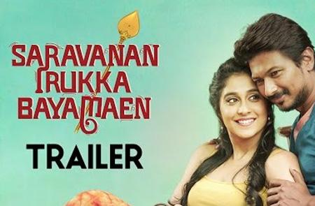 Saravanan Irukka Bayamaen – Official Tamil Trailer   Udhayanidhi Stalin   D. Imman