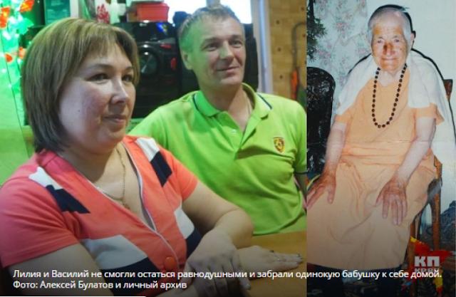 На Урале Семейная Пара «Удочерила» Ветерана ВОВ, Которую Выгнали Собственные Дети-Алкаши