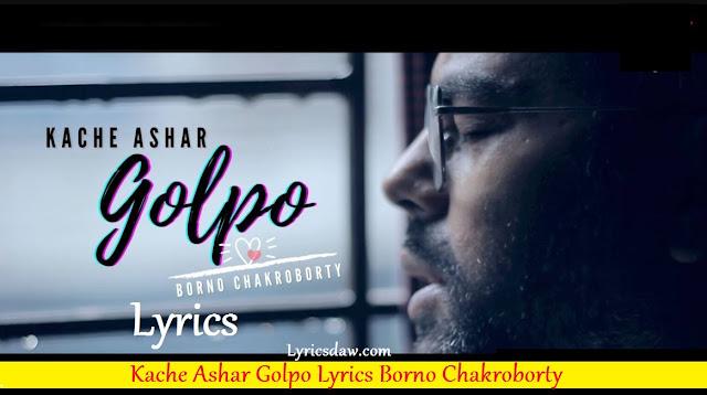 Kache Ashar Golpo Lyrics Borno Chakroborty