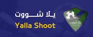 أفضل مواقع عربية لبث المباريات