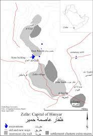 مدينة ظفار عاضمة الدولة الحميرية