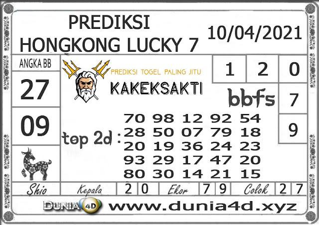 Prediksi Togel HONGKONG LUCKY 7 DUNIA4D 10 APRIL 2021