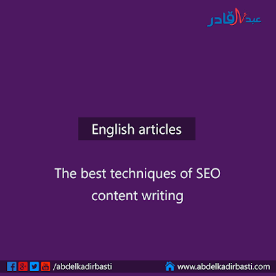 The best techniques of SEO content writing