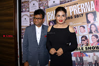 Raveena Tondon unveils The Bharat Prerna Awards ~  Exclusive 03.JPG