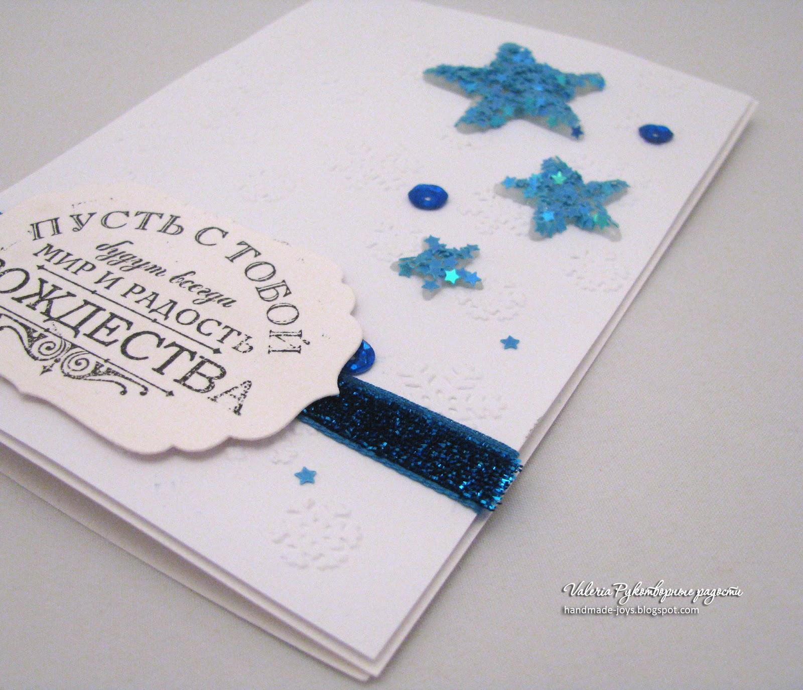 Как сделать открытку блестяшками, которые меняются угла